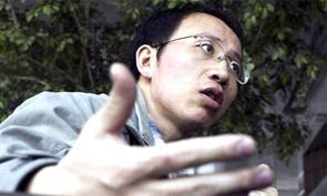 Hu JIA attivista anti AIDS