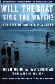 i-coniugi-chen-guidi-wu-chuntao-libro