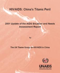 PUBBLICAZIONI SULL'EPIDEMIA DI HIV/AIDS IN CINA - UNAIDS 2001