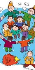Il Risveglio dopo il lungo Letargo: MANIFESTI GOVERNATIVI CINESI ANTI-AIDS ( AVERT 2013) - World AIDS Day campaign in China, 2001