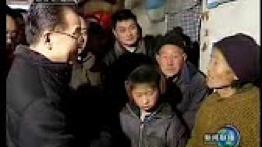 Gao Yaojie - part 3 chinatitanic1.552 visualizzazioni