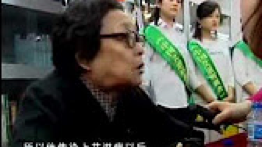 Gao Yaojie - part 4 chinatitanic1.577 visualizzazioni